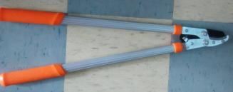LH-262铝柄中力士剪