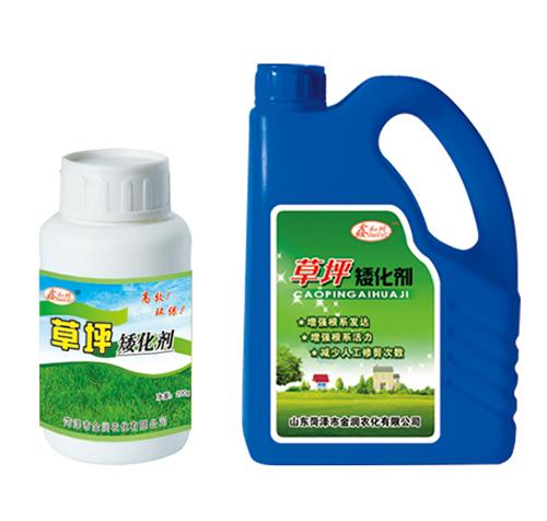 草坪矮化剂 规格:200ml瓶、2kg桶