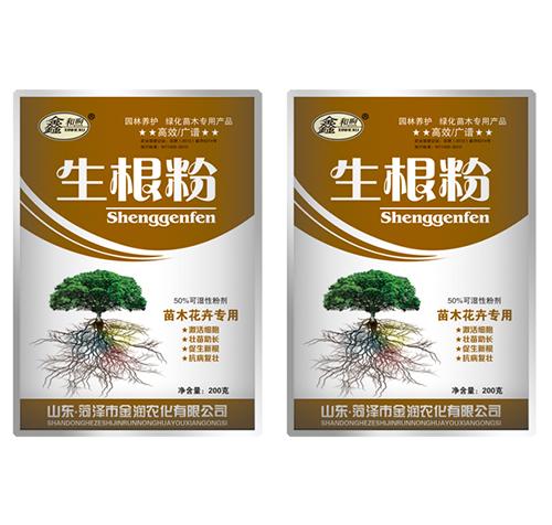 高效生根粉 规格:200g袋