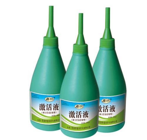 激活液插瓶 规格:300mL瓶