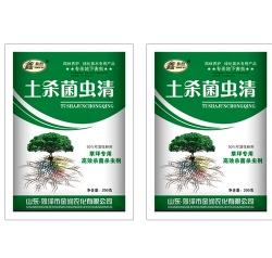 土杀菌虫清 规格:200克袋